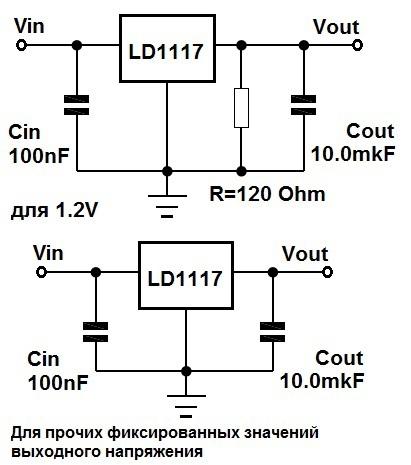 Ld50 стабилизатор схема включения