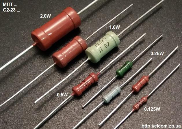 Резистор млт-2 18 к5